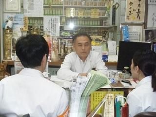 平成29年薬学生実習受入