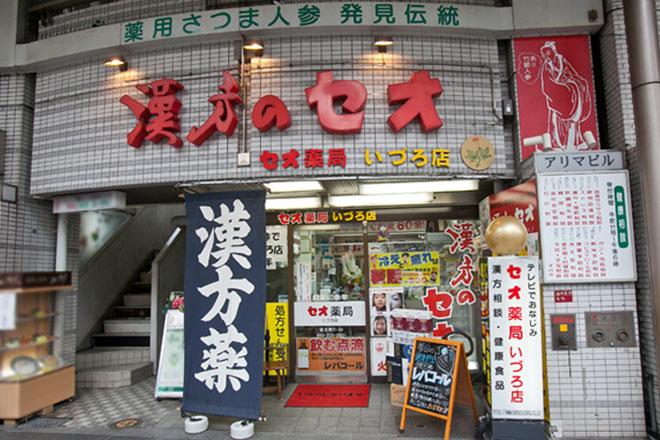 kinseicho_izuro.jpg